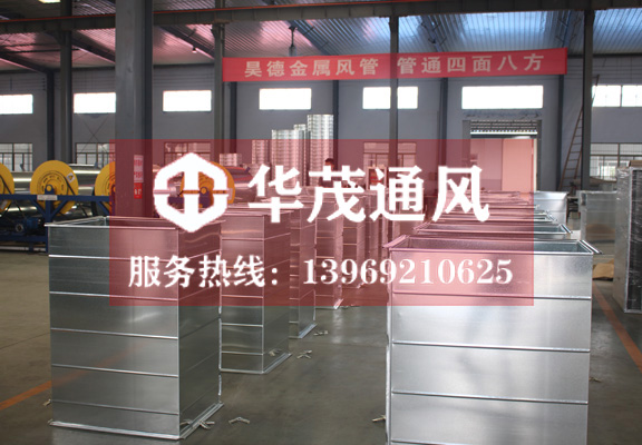 http://www.sdhmtf.cn/data/images/product/20190306161720_645.jpg