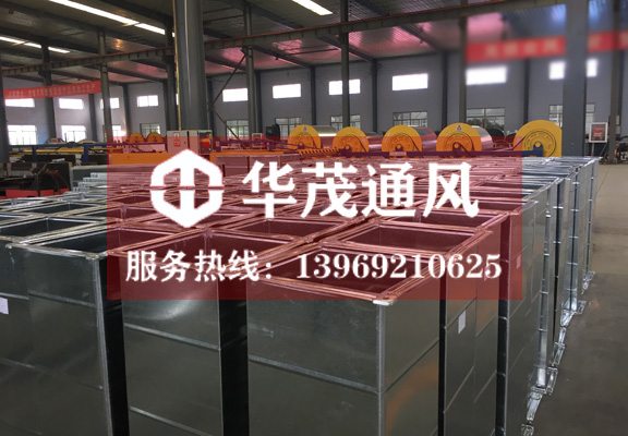 http://www.sdhmtf.cn/data/images/product/20190306162202_534.jpg