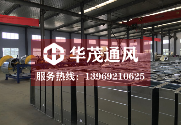 http://www.sdhmtf.cn/data/images/product/20190306162204_511.jpg